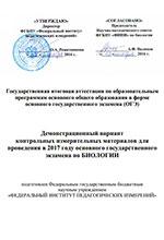 skachat-shabloni-dlya-pechati-tsennikov