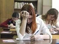 Проведение ЕГЭ 2014 для учеников не изменится